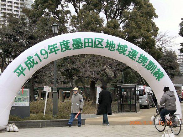 錦糸公園会場''