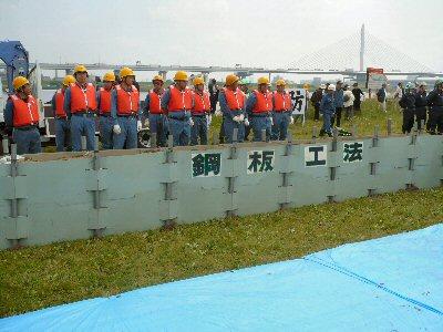 鋼板防護工法''