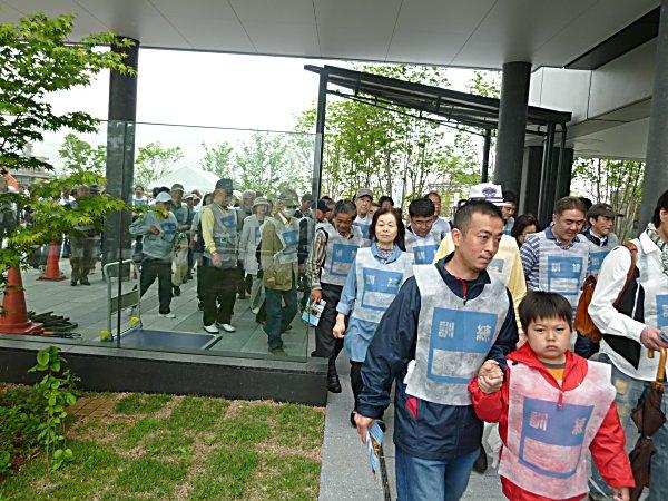 :業平小学校へ避難''