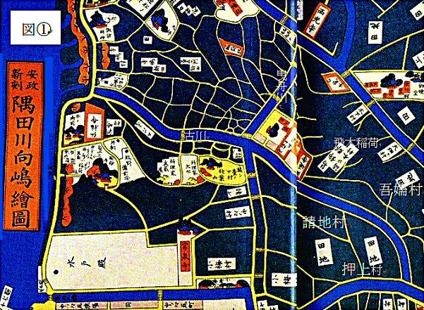 160年前の1856(安政3)年発行江戸切絵図「隅田川向島絵図」の抜粋です。''