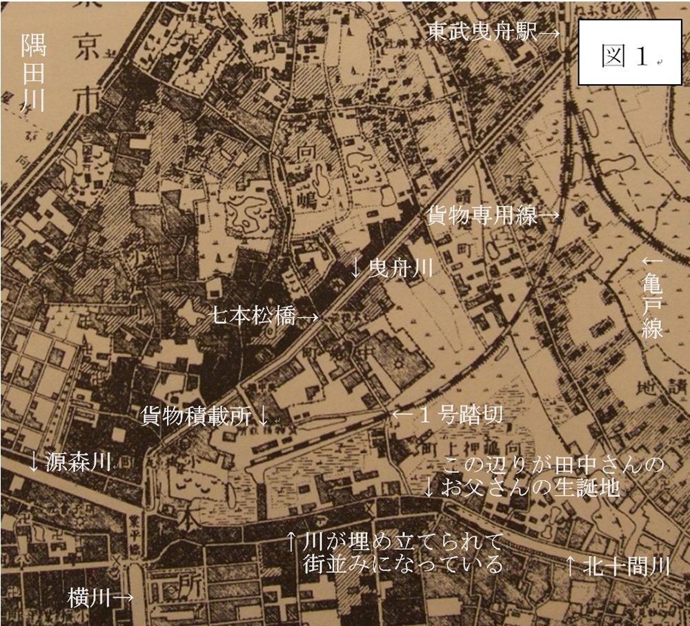 明治42年(1909)、日本帝国測量部発行の地図です。''