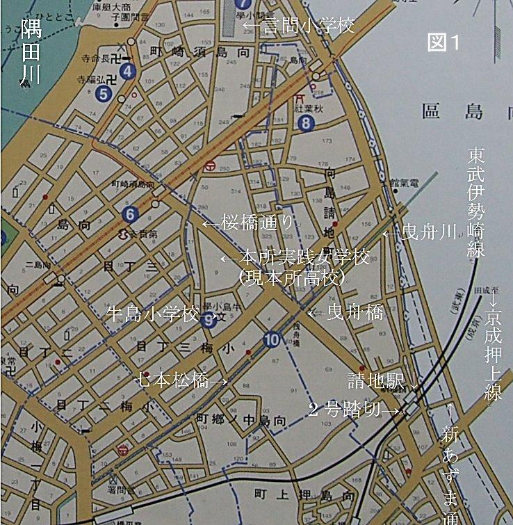 昭和16年発行の「戦前東京散歩」(人文社)掲載の地図を抜粋''