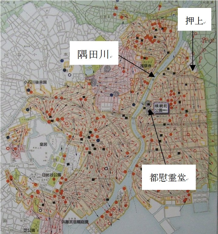 焼失地域の地図''