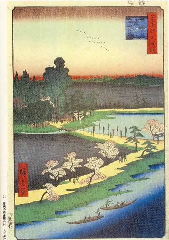 安藤広重画「江戸名所絵図」の中にある「吾嬬の森 連理の梓」''
