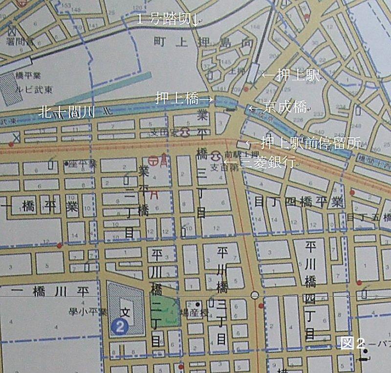 昭和16年発行の「戦前東京散歩」(人文社)掲載の地図を抜粋(戦前の地図には三菱銀行の位置に第百銀行と記されています)''
