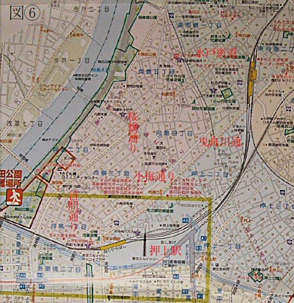 すみだガイドマップ」からの抜粋した現在の地図''