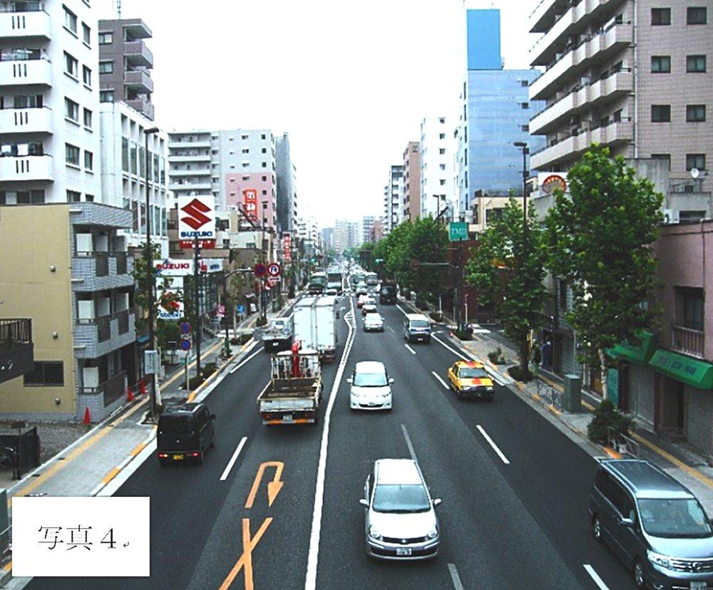 現在の水戸街道を撮影した写真''