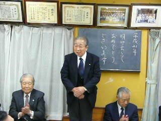 高橋町会長年頭の挨拶